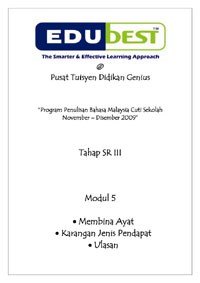 Program Penulisan Sekolah Rendah 2009 SRIII_051 200x285